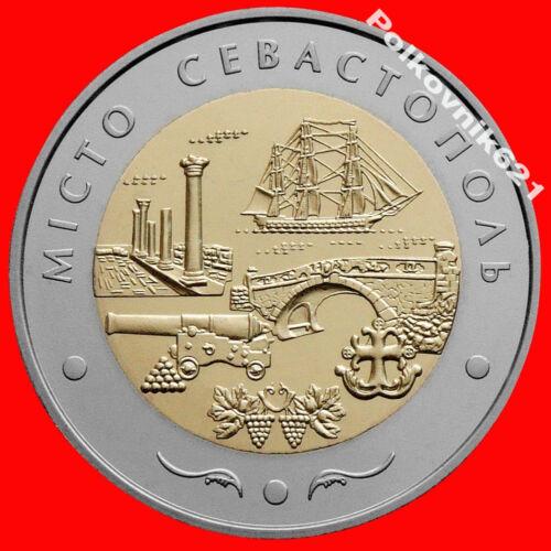 Ukraine 5 hryvnia 2018 Sevastopol