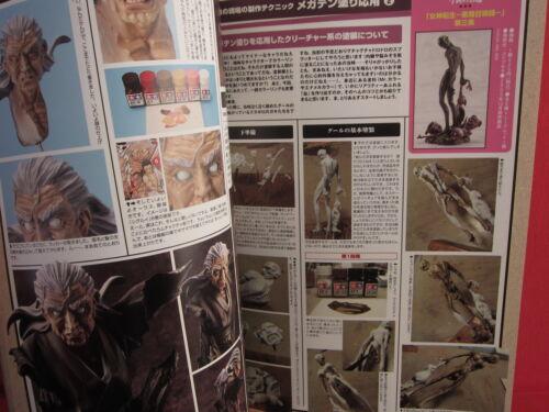 How to Paint Figure Garage Kit Book by Kotobukiya