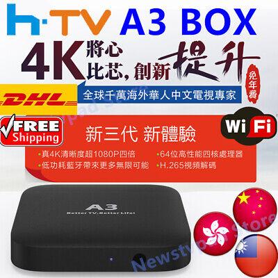 Htv Box Htv6 A3 Tv Box 2020 Chinese Hongkong Taiwan Live Tv Dramas Movies ĸæ¸¯æ¾³å° Ebay