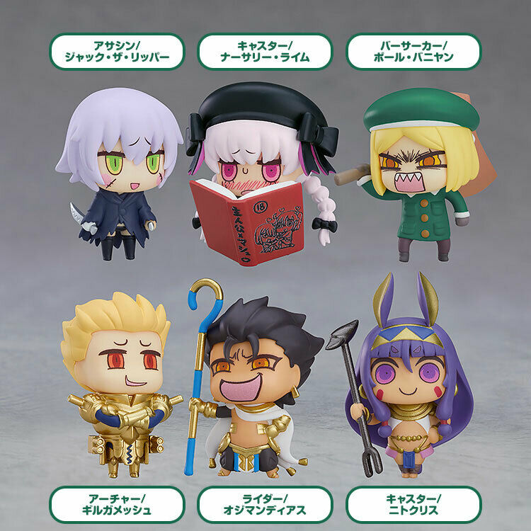 Learning with uomoga Fate Gre Order Collectible cifras Episode 3 scatola Of 6