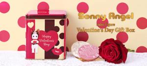 Sonny Angel série ST VALENTIN 2019 GIFT BOX