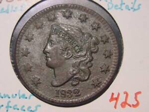 1832 MED LETTERS CORONET HEAD LARGE CENT XF + AU DETAILS COMBINED SHIPPING