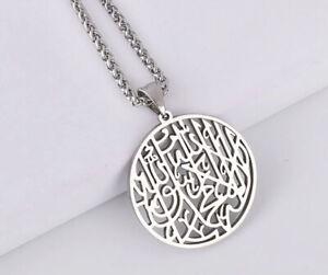 ALLAH-KALMA-SHAHADA-PENDANT-NECKLACE-JEWELLERY-ISLAMIC-GIFT-UNISEX-99-NAMES-OF