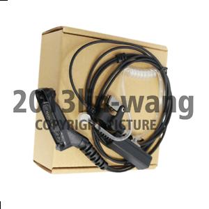 Earpiece For Motorola XPR7380e XPR7550e XPR7580 XPR7580e DGP4150 DP3400 Portable