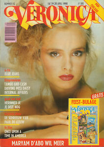 VERONICA-1990-nr-15-MARYAM-D-039-ABO-CHICAGO-PAUL-DE-LEEUW-MIDNIGHT-CALLER