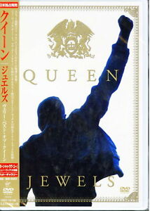 Queen-joyas-JAPAN-DVD-bonus-track-H75