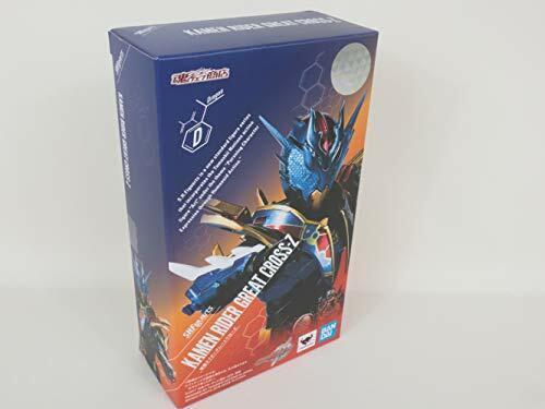 S.H.Figuarts Kamen Rider Great Cross-Z ABS PVC Action Figure Bandai Sould Web