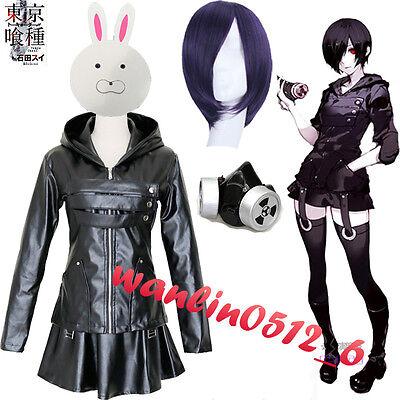 Tokyo Ghoul Touka Kirishima Faux Leather Cosplay Costume Full Set COS