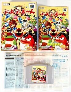 PUYO PUYO-N PARTY Nintendo 64 N64 Reg Jap Japan