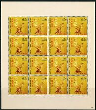 GRENADA  2017  HONG KONG  YEAR OF THE ROOSTER SHEET(16)   MINT NH