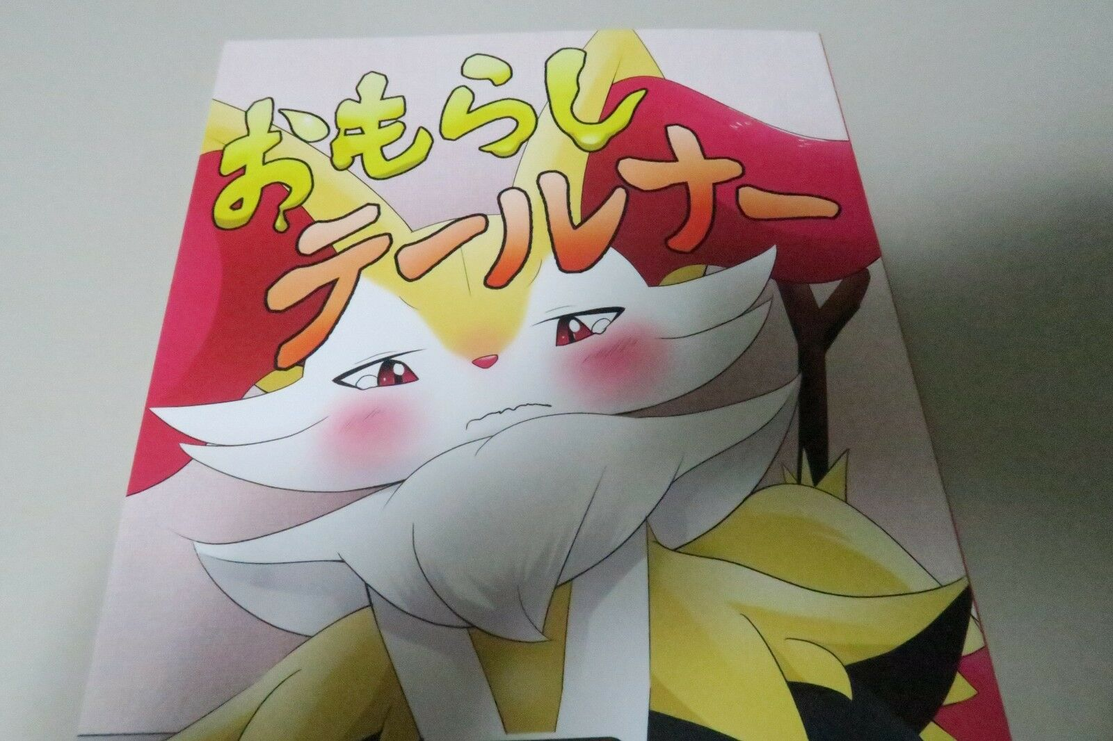 Doujinshi Pokemon Braixen Haupt (A5 20pages) Be-Art Be Kunst Omorashi Furry