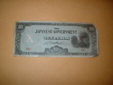 10 PESOS JAPANESE INVASION MONEY CURRENCY NOTE WWII PHILLIPINES