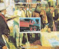 TRAIN LOCOMOTIVE RAILWAY TRAVEL REPUBLIQUE DU NIGER 1998 MNH STAMP SHEETLET
