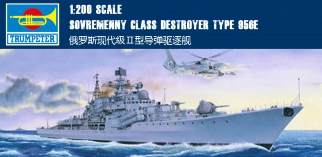 03613 Trumpeter 1 200 Model Russia Sovremenny Type II Warship Missile Destroyer