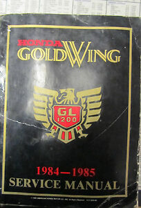 1984 Goldwing Service Manual