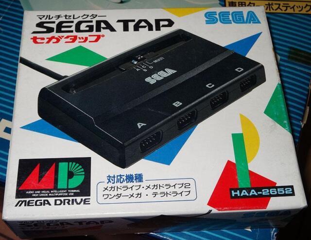 Sega Tap MegaDrive (1994) Brand New Factory Boxed Japan Sega Mega Drive Import