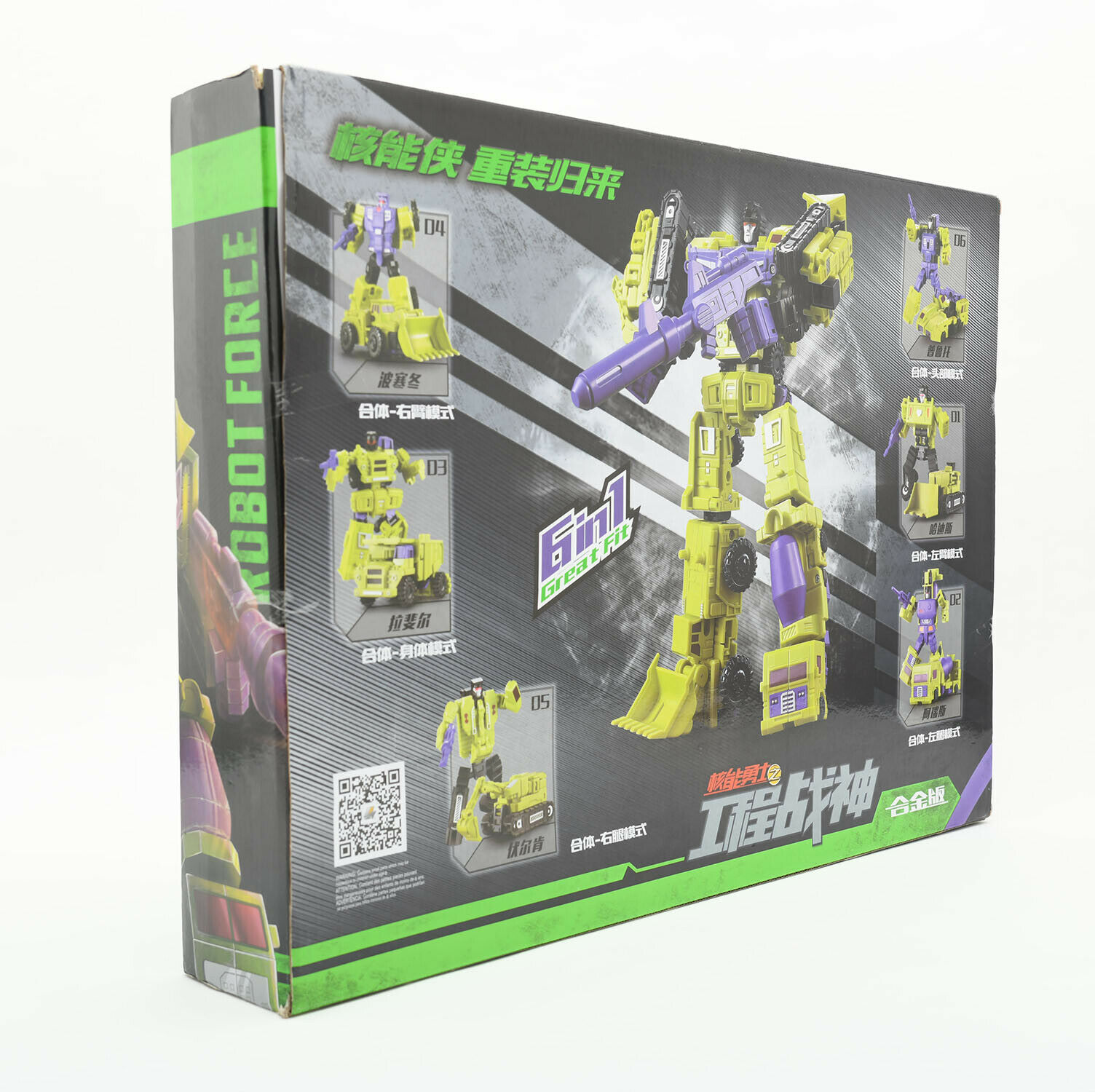 Transformers LUBO ENGINEERING OF WAR GOD DEVASTATOR Action Figure Toys Gift Kid