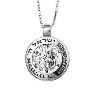 Round-Pendant-Shema-Yisrael-Prayer-Sterling-Silver-Amulet-Kabbalah-Necklace