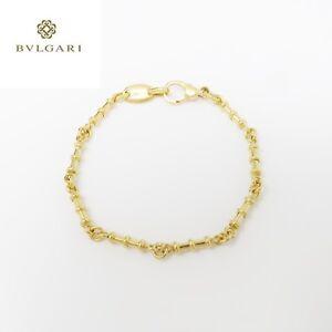 5cea134bcbb04 nyjewel Bvlgari Bulgari 18k Yellow Gold 3.5mm Fancy Link Chain ...