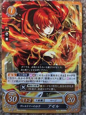 Fire Emblem 0 Cipher Genealogy of the Holy War Trading Card Ayra Ira B06-026ST