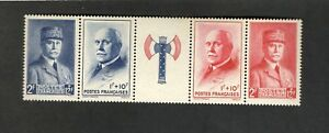 1943-France-SC-B152a-NATIONAL-RELIEF-FUND-MNH-strip