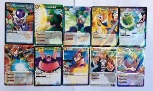 Dragon Ball Miracle Battle Carddass Rare Set DB09 10/10