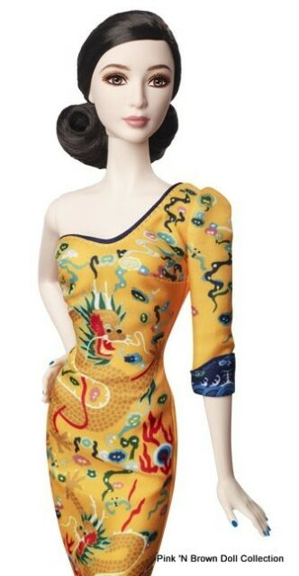 Gorgeous NRFB 2014 FAN BINGBING Asian Dressed Barbie Friend Doll Muse/Basics