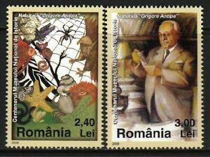 Natural History Museum flora fauna mnh 2 stamps 2008 Romania #5043-4