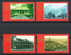 China-VR-MiNr-1075-78-postfrisch-MNH-K121