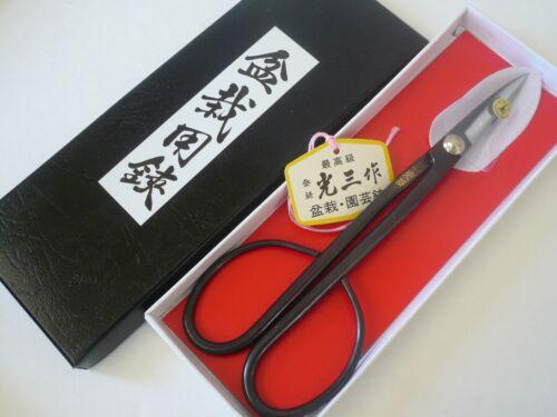 Japanese Shears Iron Maruashi Koeda Bonsai Trimming or Clipping W//231//Made Japan