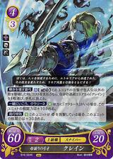 Fire Emblem 0 Cipher Awakening Trading Card Game TCG Sumia B01-068R FOIL