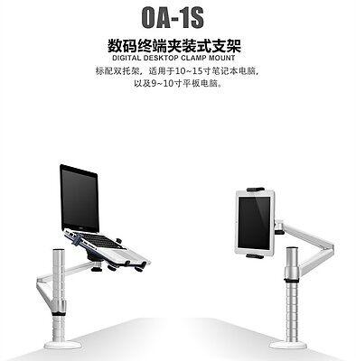 360º rotating height adjusting desk/bed stand/holder/mount-laptop/iPad/Tablet