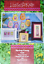 Lizzie-Kate-COUNTED-CROSS-STITCH-PATTERNS-You-Choose-from-Variety-WORDS-PHRASES thumbnail 189