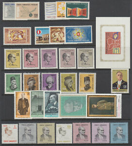 Turkey-Sc-1665-1838-MLH-1965-1970-issues-10-cplt-sets-VF