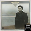 thumbnail 1 - McCoy Tyner – Trident 1975 lp M-9063 - Jazz - EX
