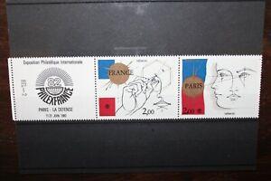 FRANCOBOLLI-FRANCIA-1981-PHILEXFRANCE-82-TRITTICO-NUOVO-MNH-C-X