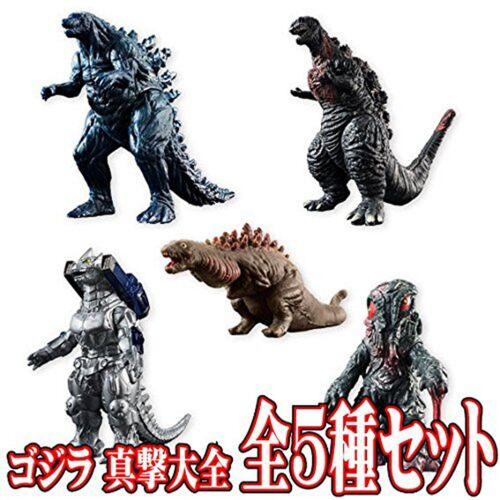 """Bandai Godzilla 2017-4/"""" Mini figure Godzilla 2017"""