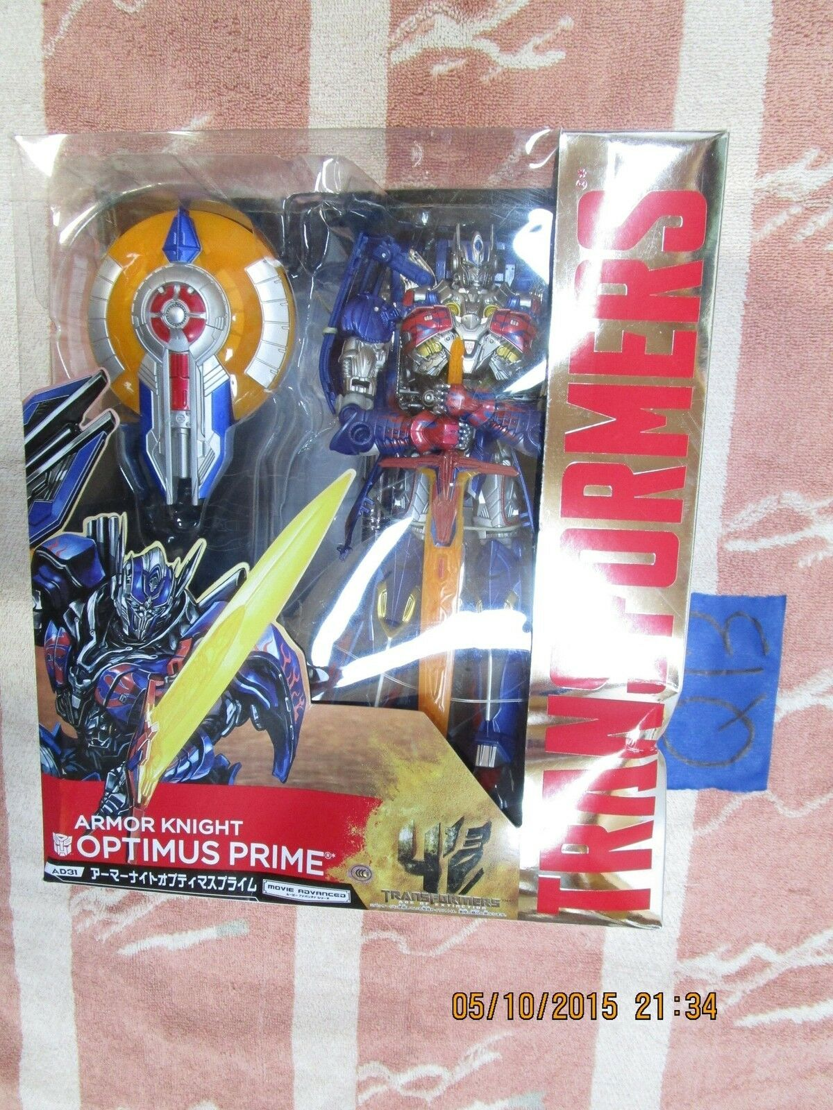 Q13_15 Transformers Lot AD 03 ARMOR KNIGHT OPTIMUS  PRIME  2 Movie Advanced AOE  offerta speciale