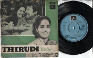 India-Bollywood-Tamil-OST-Thirudi-M-S-Viswanathan-1974-EMI-7-034-IBEP247