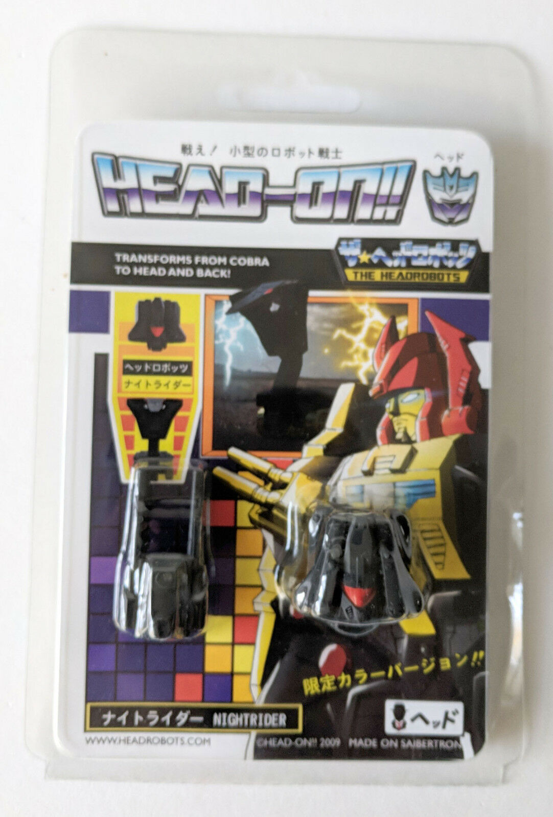 Transformers headmaster Headrobots 3rd party COBRA g1 Japanese RARE EXCLUSIVE