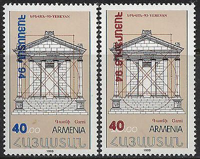 Armenien 231-232 Kirche Aufdruck * * (17171) Katalognummern Nach Michel-katalog,