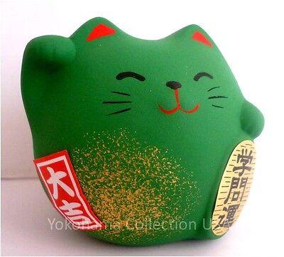 "Japanese 2""H Green Ceramic Maneki Neko Lucky Fortune Cat Figurine /Made Japan"