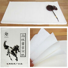 50 pc Rice Paper for Learners And Practice Sumi-e Chinese Painting  CALLIGRAPHY