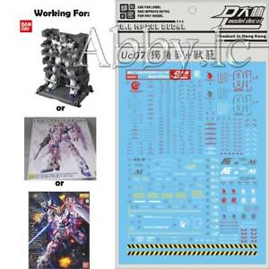 DL-Water-Decal-for-Bandai-MG-1-100-RX-0-Unicorn-Gundam-ver-HD-MS-Cage-OVA-ka