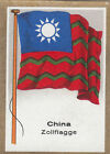 DRAPEAU CHINA CHINE Customs Zoll Douane FLAG CARD 30s