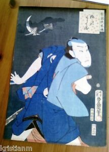 19th-century-Japanese-Woodblock-Print-of-Samurai-amp-Geese-Signed