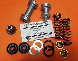 Reparatursatz-Hauptbremszylinder-UAZ-469-3151-2-Kreis-Bremsanlage