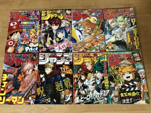 Anime Japan Magazine Weekly Shonen Jump japanese 2019 39 44 45 46 47 48 51 52