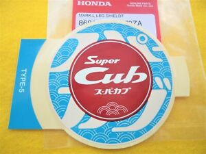 Honda Genuine Supercub Cub Logo Sticker Emblem Uk Stock Ebay
