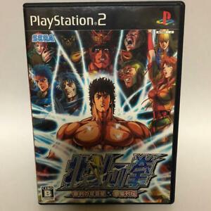 PlayStation-2-Hokuto-No-Ken-Fist-of-the-North-Star-Shinpan-no-Sousousei-PS2-w-Tr